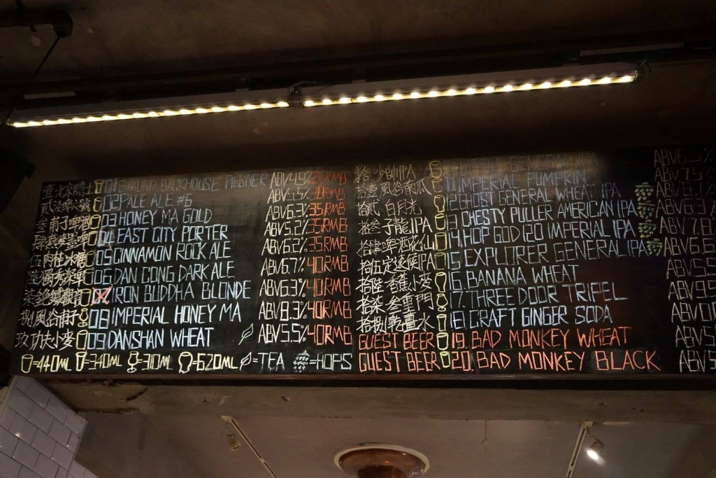 We found an awesome beer bar (Great Leap Brewing) and might have stopped in three times
