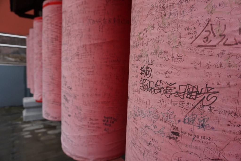 Huge cloth scrolls.