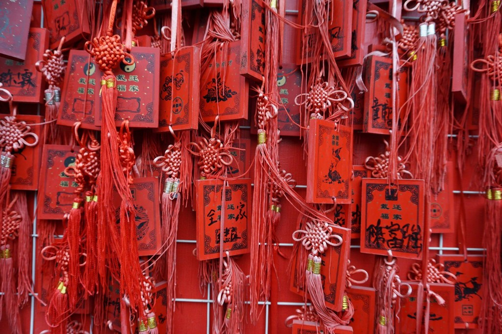 Visitors would attach blessing tablets to the wall during the new year.