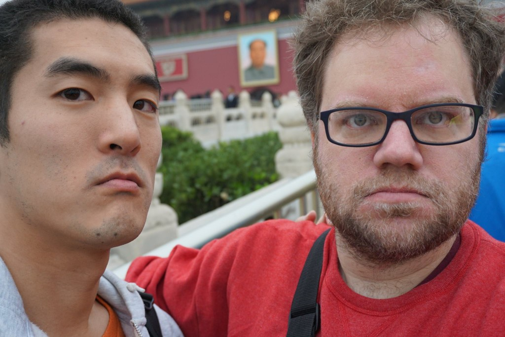 We went to Tienanmen and the Forbidden City